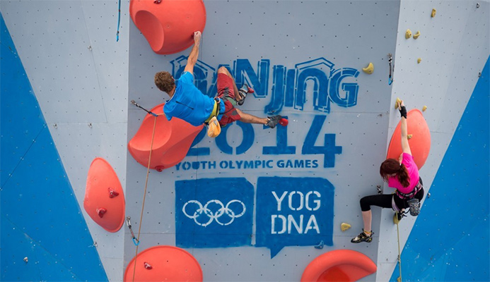 Sport climbing and skateboarding featured at the Nanjing 2014 Sports Lab before being included on the Tokyo 2020 sport programme ©Getty Images